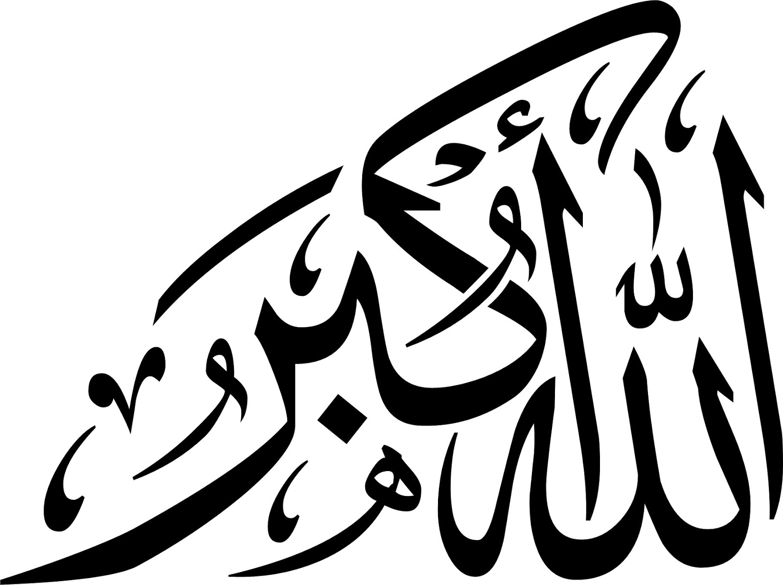 Allahu Akbar Calligraphy on Paper