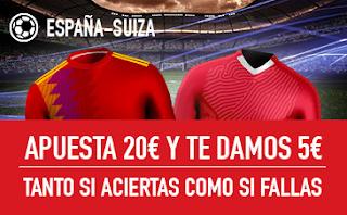 sportium promocion España vs Suiza 3 junio