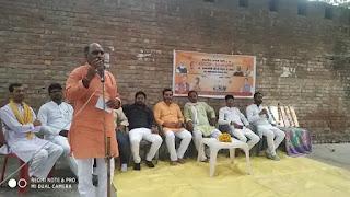 जालौन: भारतीय जनता पार्टी - सदर विधायक गौरी शंकर वर्मा द्वारा मंडल में सेमिनार का आयोजन Jalaun: Seminar organized by Bharatiya Janata Party - Sadar MLA Gauri Shankar Verma in Mandal