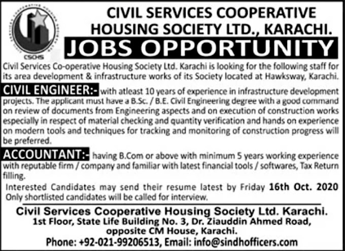 JOBS | Civil Service Cooperative housing Society LTD,Karachi