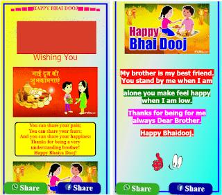 HAPPY BHAIDOOJ VIRAL SCRIPT