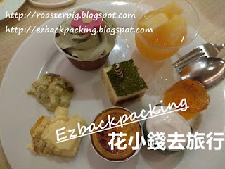 momo cafe buffet甜品