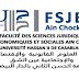 كلية العلوم القانونية والاقتصادية والاجتماعية عين الشق مباراة ولوج سلك الإجازة المهنية 2019-2020
