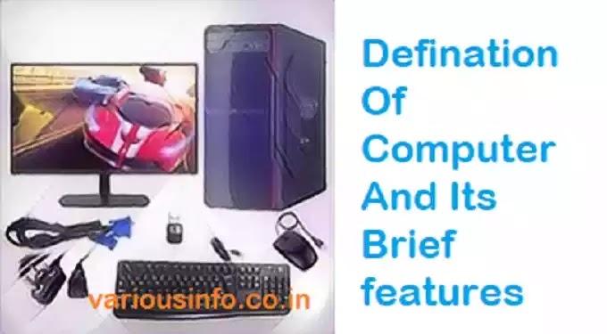 Defination Of Computer And Its Brief features in hindi [ कंप्यूटर की परिभाषा और इसकी संक्षिप्त विशेषताएं ]