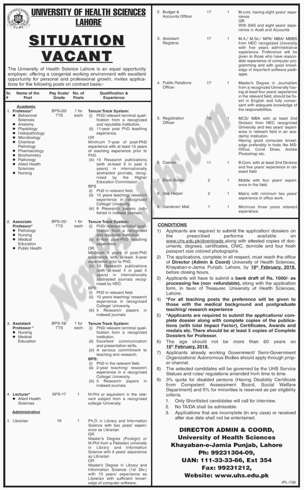 University Of Health Sciences UHS Lahore Latest Jobs