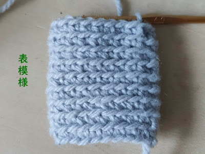 細編み,筋編み,筒編み,段閉じ,立上げ,single crochet,back loop single crochet,circle crochet,row close,new row,短针,后线短针,圆形针织,收针,开针,
