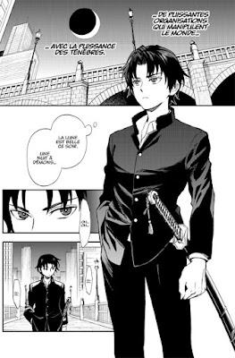 Manga shonen - Glenn Ichinose membre de l'ordre de la Lune Impériale