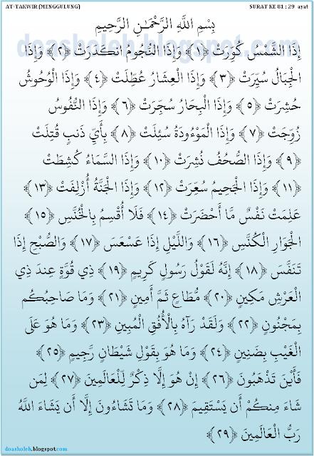 Surat AT TAKWIIR (Menggulung) lengkap dengan Terjemahannya