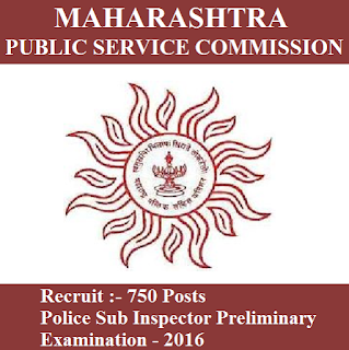 Maharashtra Public Service Commission, MPSC, PSC, Maharashtra, Police Sub Inspector, SI, Sub Inspector, freejobalert, Sarkari Naukri, Latest Jobs, Hot Jobs, mpsc logo
