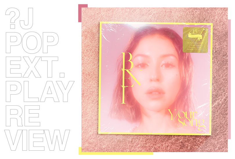 EP review: Beni - Y/our Song | Random J Pop