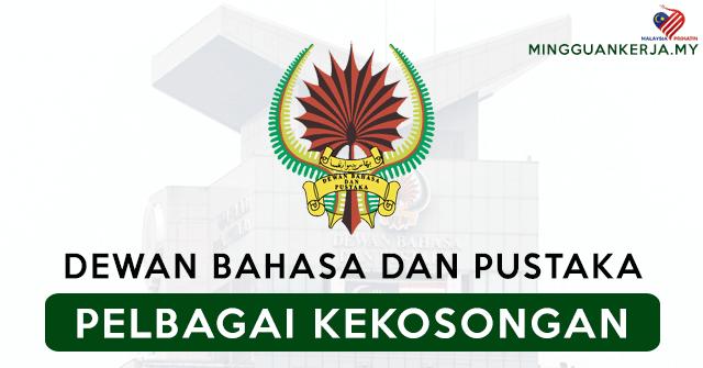 Minima PMR/PT3 Layak Memohon Jawatan Kosong Terkini Dewan Bahasa dan Pustaka  (DBP) Ambilan Septembar 2020~Mohon Sebelum 24 September 2020