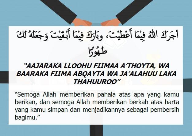 Doa Menerima Zakat Fitrah bagi Amil
