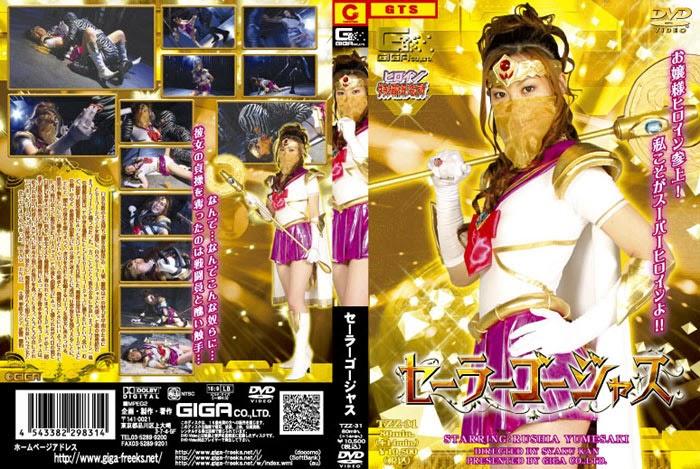 TZZ-31 Sailor Cantik