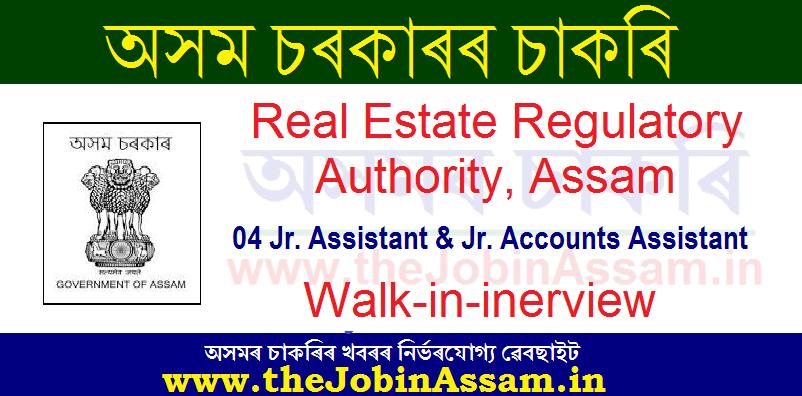 Real Estate Regulatory Authority, Assam Recruitment 2020
