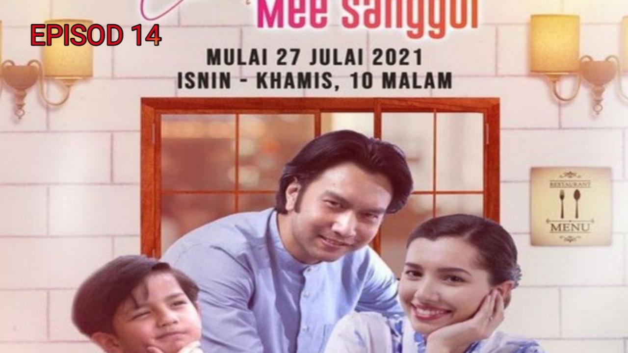 Tonton Drama Cik Ayu Mee Sanggul Episod 14 (ASTRO)