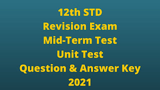 12th All Subject Revision Exam