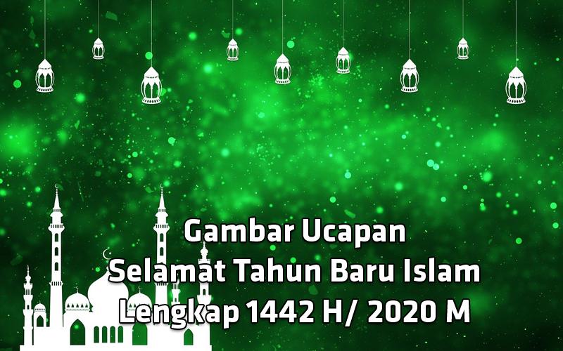 Kartu Ucapan Selamat Tahun Baru Islam 1 Muharram 1442 H