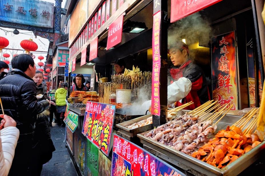 Wangfujing Street Food Stall