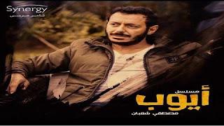 خريطة مسلسلات رمضان 2018 علي قناة ام بي سي مصر MBC Masr TV Live المصرية