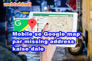 google maps on enter your address place
