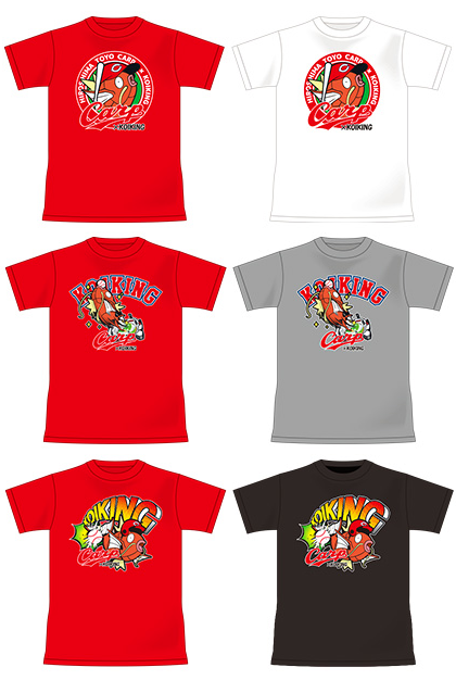 3449c70d The Japanese baseball team the Hiroshima Carps is teaming up again with the Pokemon  Center to release some Magikarp branded merch!