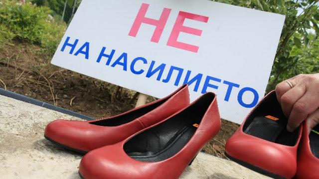 Protest women violence in Sofia
