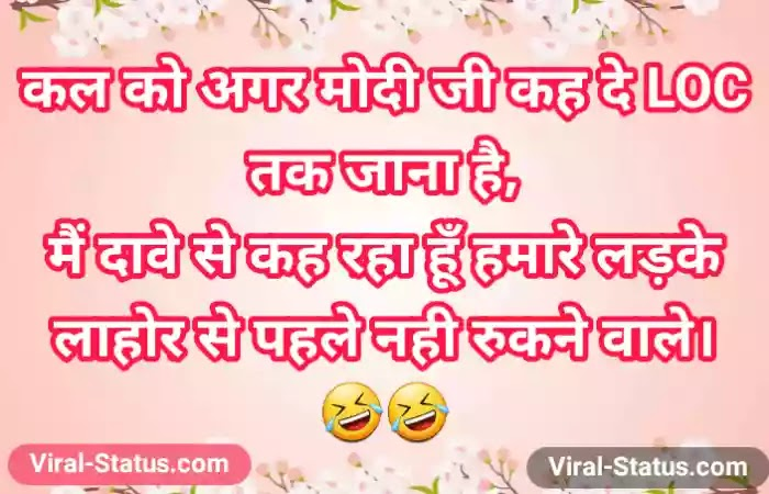 latest political jokes in hindi #27  | राजनीतिक चुटकुले 7 April 2020, Political Status, Political quotes, Political whatsapp status,