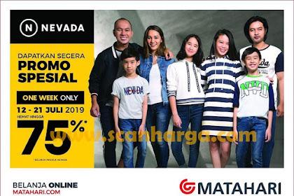 Katalog Matahari Department Store PROMO Terbaru 12 - 21 Juli 2019