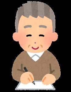 紙に何かを書く人のイラスト(老人)
