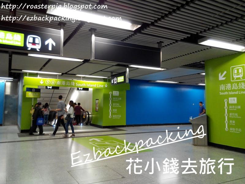 港鐵特惠站位置 2020年版 - 花小錢去旅行
