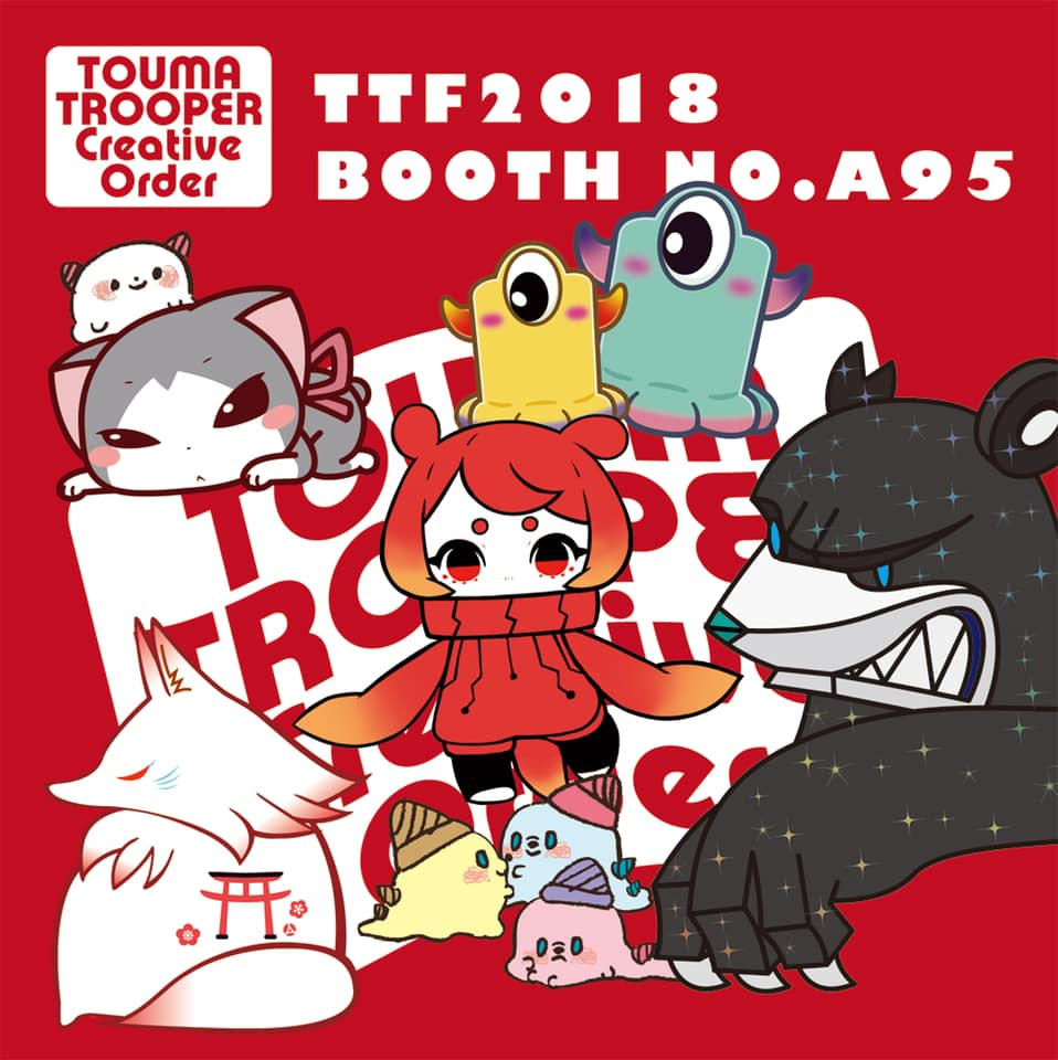 1ce377b47b The TOUMA TROOPER Collective for Taipei Toy Festival 2018