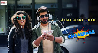 Aish Kori Chol Lyrics - Chaalbaaz
