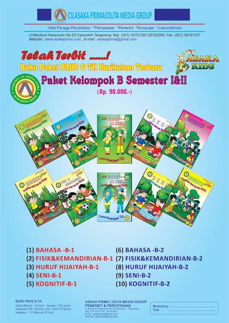 BUKU PAUD & TK ~ buku paud, buku tk,paud dan tk,buku pedidikan ,buku murah, paket buku paud, materi buku paud,penerbit buku,paket buku paud.