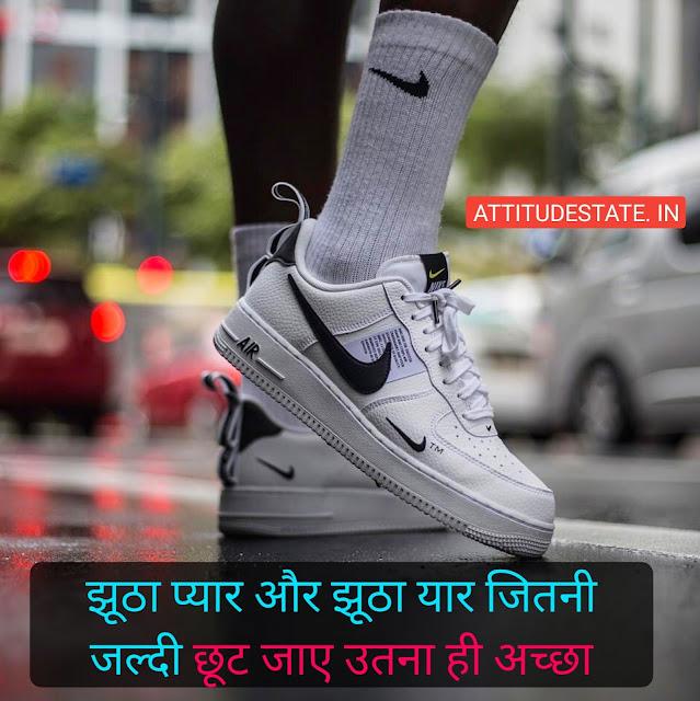 sad attitude status in hindi for boy