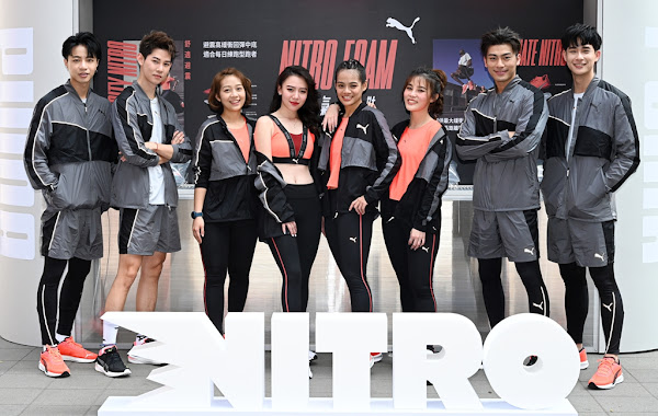 PUMA於 2 月起陸續在台北、台中、台南及高雄舉辦共 5 場的「PUMA NITRO 氮氣跑鞋全台試跑活動」,首場 2月 6 日在台北信義區香堤廣場登場