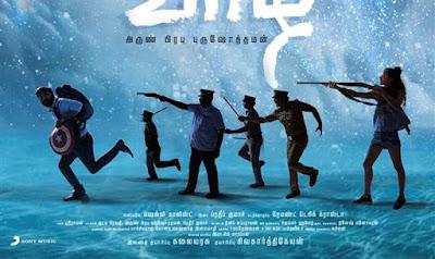 Vaazhl new tamil movie