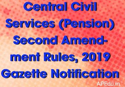 Central Civil Services (Pension) Second Amendment Rules, 2019 Gazette Notification -