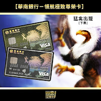 http://savingmoneyforgood.blogspot.com/2018/06/HNCB.Griffin.Card.INTRO02.html