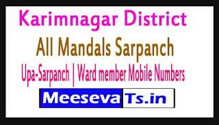 Sarpanch | Upa-Sarpanch | Ward member Mobile Numbers List Karimnagar District All Mandals in Telangana State