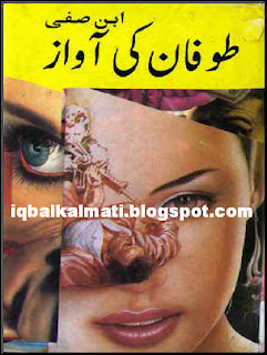 Tofan Ki Awaz by Ibne Safi Urdu Novel PDF Free Download