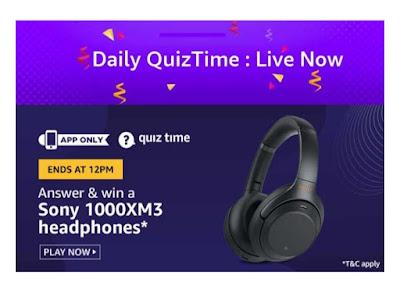 29th October Amazon quiz answer