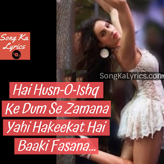 nora-fatehi-song-quotes