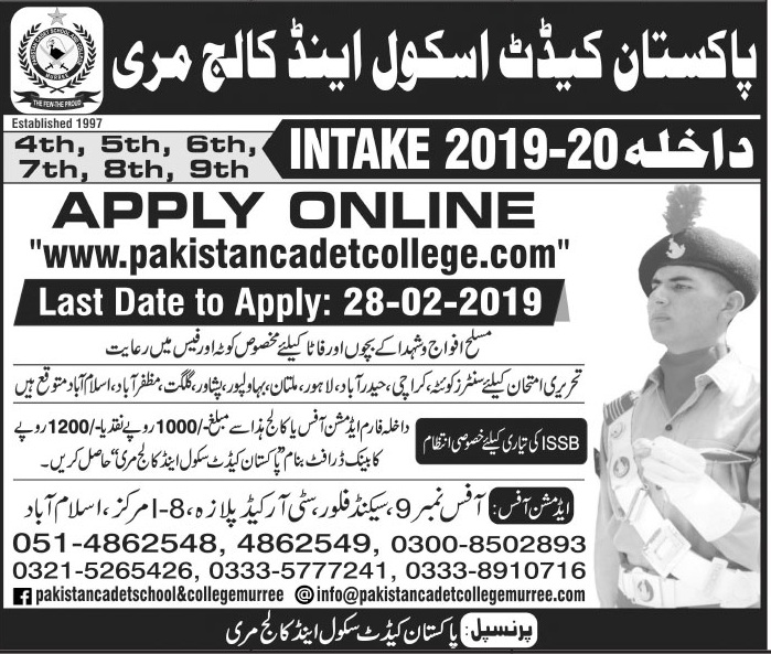 Cadet College Muree Admissions 2019 Apply Now