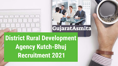 District Rural Development Agency Kutch-Bhuj Recruitment 2021