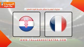 مشاهدة مباراة فرنسا وكرواتيا اليوم 14-10-2020 في دوري الأمم الأوروبية