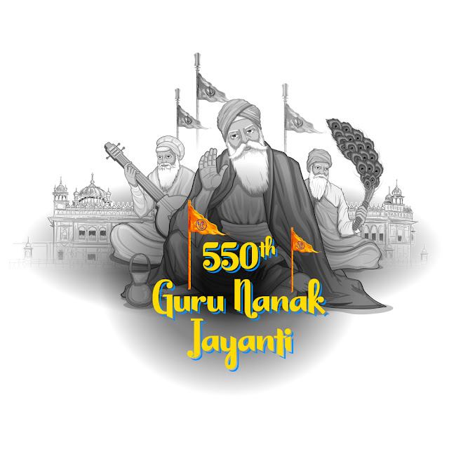 happy gurpurab