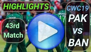 Pak vs Ban 43rd Match