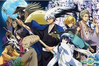 rekomendasi anime mirip inuyasha