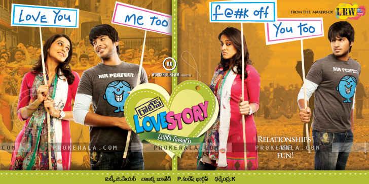 Routine Love Story (2016) Hindi Dubbed 720p & 480p HDRip, Routine Love Story Hindi Dubbed Full Movie Download