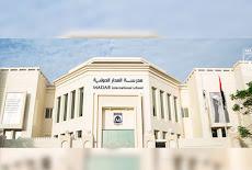 فرص توظيف Madar International School - مدرسة المدار الدولية العين 2021